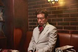 大和田伸也(C)阿部潤・小学館/「忘却のサチコ」製作委員会