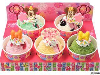 サーティワン「ミッキー&ミニー/ひなだんかざり」ひなまつり限定のアイスBOX