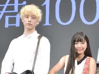 坂口健太郎「涙が出てきた」 miwaも「すごい嬉しそうな顔をしてくれた」と手応え振り返る