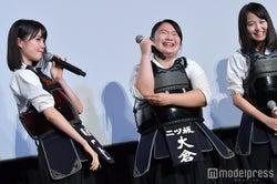 生田絵梨花、富田望生、伊藤万理華(C)モデルプレス