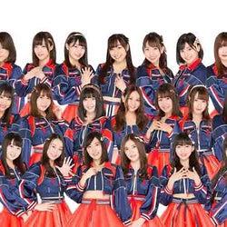 SKE48「BINGO!」シリーズ初参戦