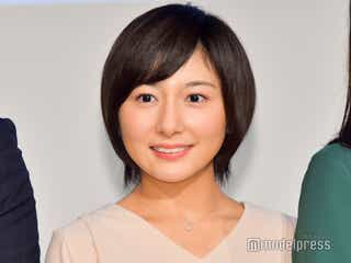 乃木坂46 4期生、OG市來玲奈アナと「ぐるぐるカーテン」コラボに反響「レアすぎる」「すごい」