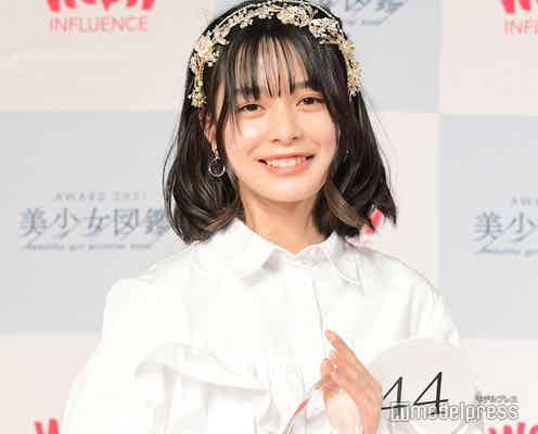 二階堂ふみら輩出「美少女図鑑アワード2021」グランプリは大分出身の15歳・白石花恋さんに決定