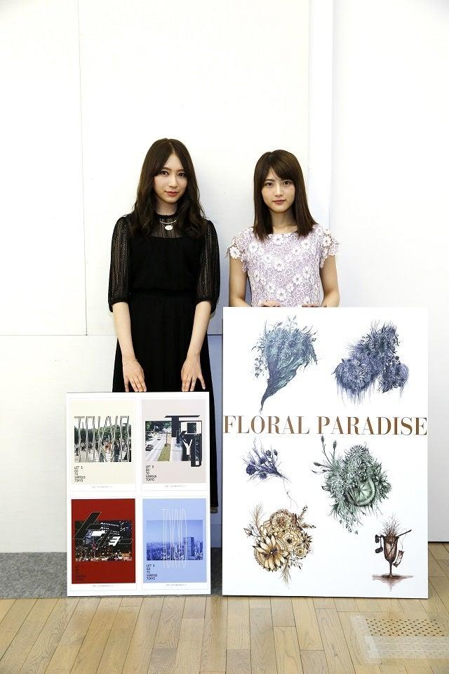 (左から)佐藤詩織、若月佑美 (画像提供:ソニー・ミュージックレコーズ)