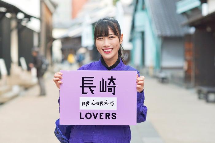 高城れに:長崎「映え映え」LOVERS (提供画像)