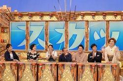(左から)陣内智則、三田寛子、広瀬アリス、千鳥(大悟・ノブ)、野村周平、IKKO (C)フジテレビ