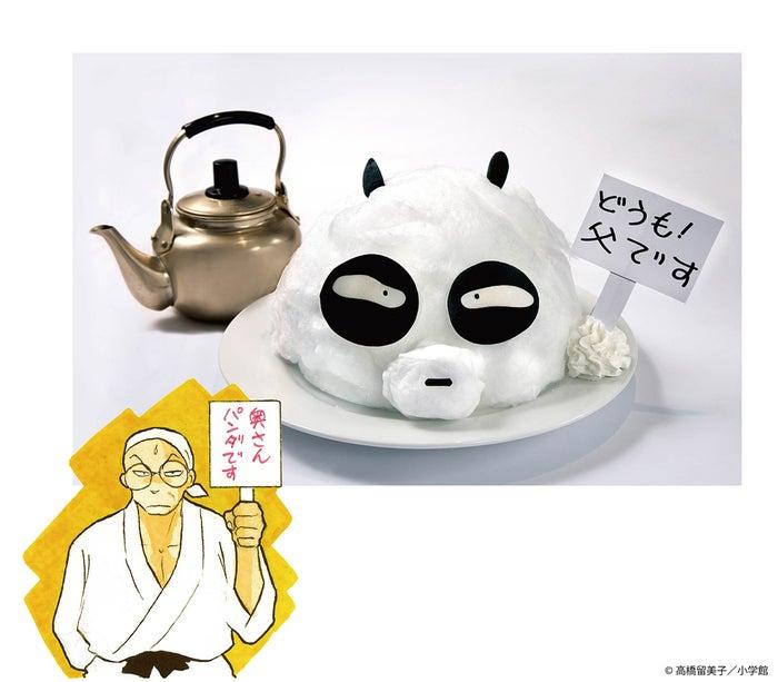 早乙女玄馬の和風甘味プレート ¥1,390(C)高橋留美子/小学館