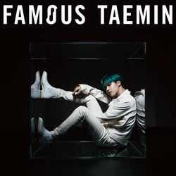 TAEMIN 3rd mini Album『FAMOUS』(2019年8月28日発売)通常盤