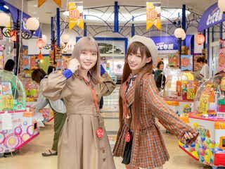 椎名ひかり&古関れん、ハマる外国人観光客続出 日本のクレーンゲームの魅力を調査