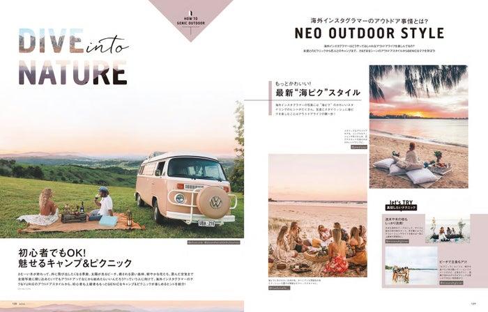 初心者でもOK!魅せるキャンプ&ピクニック  - DIVE into NATURE/画像提供:ミツバチワークス
