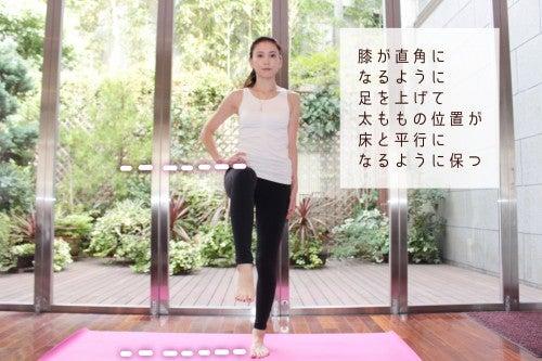 膝が直角に なるように 足を上げて 太ももの位置が 床と平行に なるように保つ