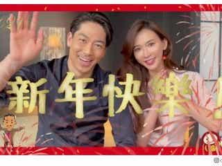 """EXILE AKIRA&リン・チーリン夫妻、仲良く""""春節""""祝う動画公開「素敵な夫婦」「美男美女」"""