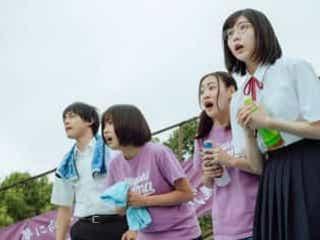 甲子園の話なのにグラウンドが出てこない!異色の青春映画『アルプススタンドのはしの方』