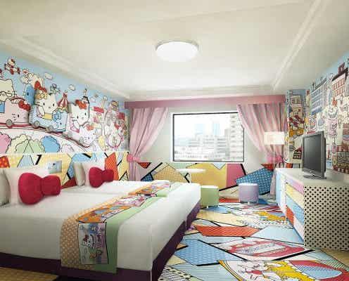 京王プラザホテル多摩「ハローキティ ルーム」人気客室がキャラ色濃くバージョンアップ