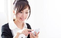 お得アプリや裏技が分かる、iPhoneを楽しく使いこなすためのアプリとは?