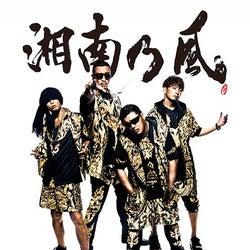湘南乃風、SMAPと夏の新曲「晴ル矢」をパフォーマンス