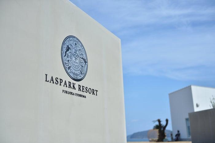 LASPARK RESORT/画像提供:Wiリゾート