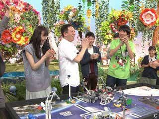 松井愛莉、ブロックで作ったロボットと対面!ミッション成功で歓喜