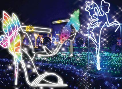 開催イメージ/画像提供:神戸イルミナージュ