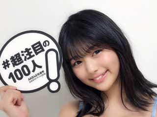 """SKE48北野瑠華、今年も""""48グループ最注目の美バスト""""大胆開放<AKB48世界選抜総選挙「超注目の100人」>"""