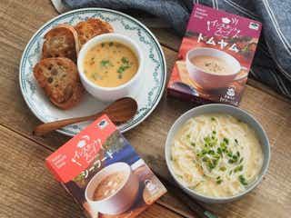 1杯30円で朝ごはん!業務スーパー「アジアンインスタントスープ」は忙しい人の救世主