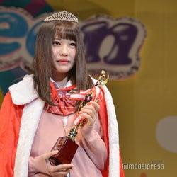 上水口姫香さん (C)モデルプレス