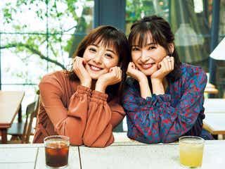 大政絢、佐々木希とスペシャル対談 2人の未来を語る<BE BEAUTIFUL Aya Omasa Beauty Book>