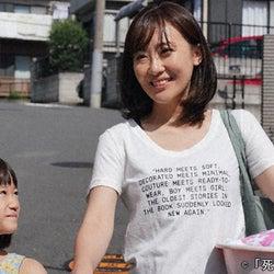 前田亜季と佐々木みゆが母娘役に!虐待の真実は?『死役所』