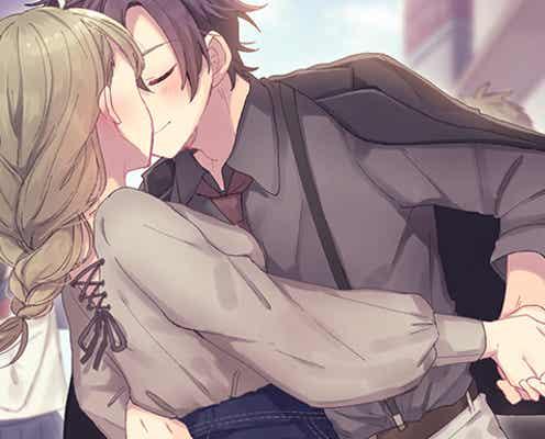 「キス」の仕方で今の気持ちがわかる!? 彼の意外な一面とは…?vol. 2