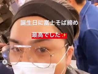 """三代目JSB登坂広臣、誕生日の""""富士そば自撮り""""に反響"""