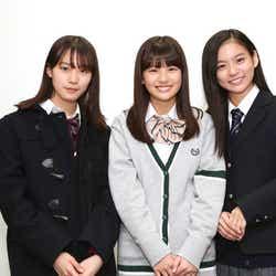 (左から)南沙良、出口夏希、永瀬莉子 (C)フジテレビ