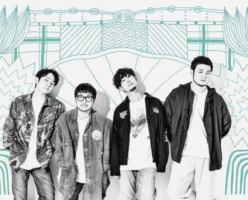 DENIMS、2nd Full Albumのジャケット・ツアー詳細発表