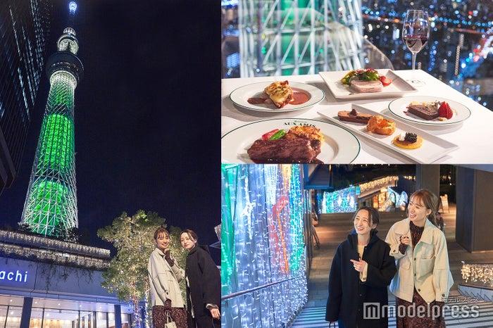 """""""世界一高いクリスマスツリー""""の足元でロマンチックな一夜を 東京スカイツリータウン(R)のイルミネーションを体験(C)モデルプレス"""
