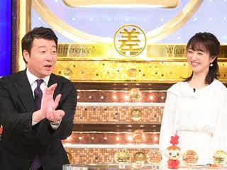 加藤浩次、新婚の川田裕美アナを徹底追及 プロポーズの言葉&結婚の経緯明かす