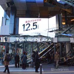 東急プラザ渋谷(C)モデルプレス