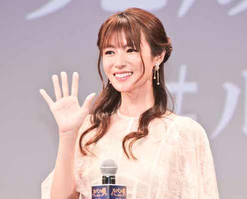 深田恭子『劇場版ルパンの娘』の共演者に感謝「家族のような気持ち」