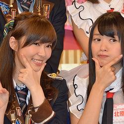 HKT48指原莉乃&NGT48北原里英、冠バラエティ『さしきた合戦』決定に喜び