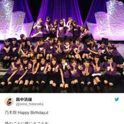 モデルプレス - 乃木坂46の過去写真、元メンバー・畠中清羅が公開 グループへの思いに感動の声広がる