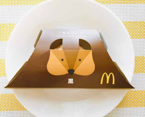 マクドナルドの三角チョコパイ 1度はやるべき「ズルい食べ方」が最高