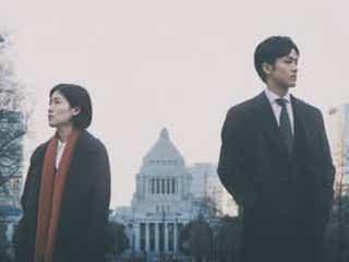 『新聞記者』に作品賞!日刊スポーツ映画大賞決まる