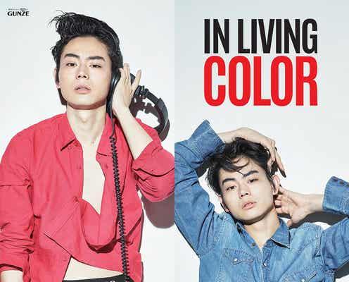 菅田将暉、真っ赤なシャツ×ボクサーパンツで漂う色気 描き下ろしキャラも登場