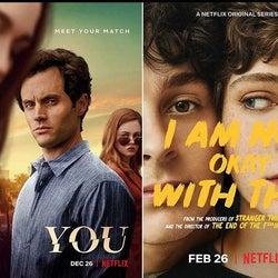 【Netflixおすすめ】いま観たい!若者を夢中にさせるドラマ・ベスト5