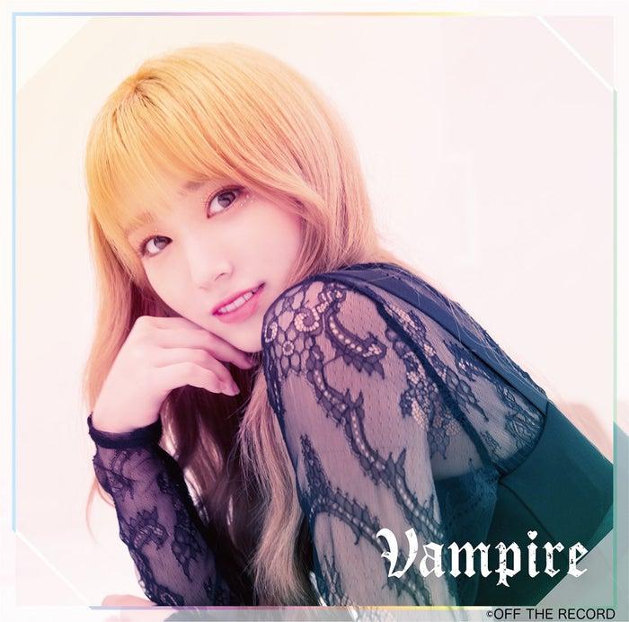 IZ*ONE「Vampire」(9月25日発売)WIZ*ONE盤 矢吹奈子ver.(C)OFF THE RECORD