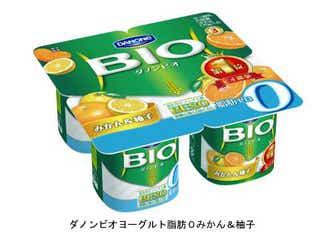 ヨーグルト「ダノンビオみかん&柚子」発売 美味なのに脂肪0、カロリーたった49kcal