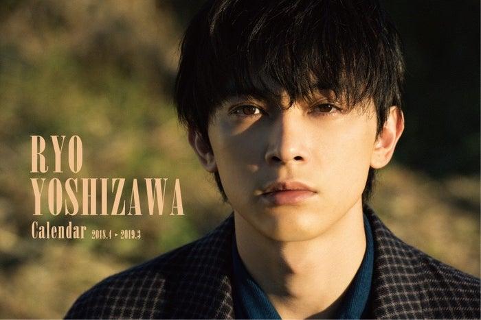 「吉沢 亮 2018.4→2019.3 カレンダー」(提供写真)