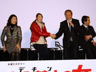 観月ありさ『出入禁止の女』制作発表で記者魂を発揮!小林稔二、観月との握手は「ジューシーだった」!?