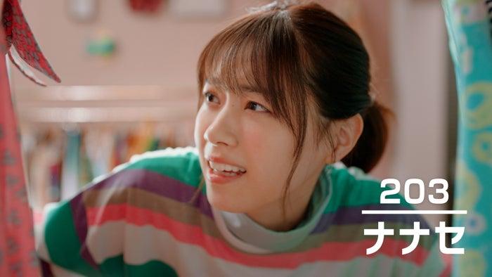 西野七瀬/新TVCM「ナナセさんの絞り込みカンリョウ!」篇 (提供写真)