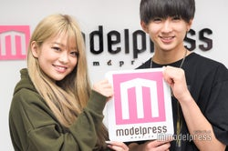 8467(やしろなな)、前田俊(C)モデルプレス