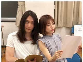 神田沙也加、夫・村田充との2ショットにファン歓喜「眼福です」