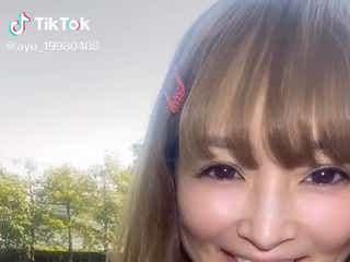 浜崎あゆみ、TikTokのノリノリダンスが話題「奇跡の可愛さ」「無限リピート」